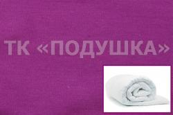 Купить фиолетовый трикотажный пододеяльник в Астрахани