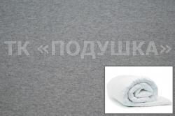 Купить меланжевый трикотажный пододеяльник в Астрахани